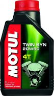 Motul Twin Syn 4T Motorcycle Oil, SAE 20w50